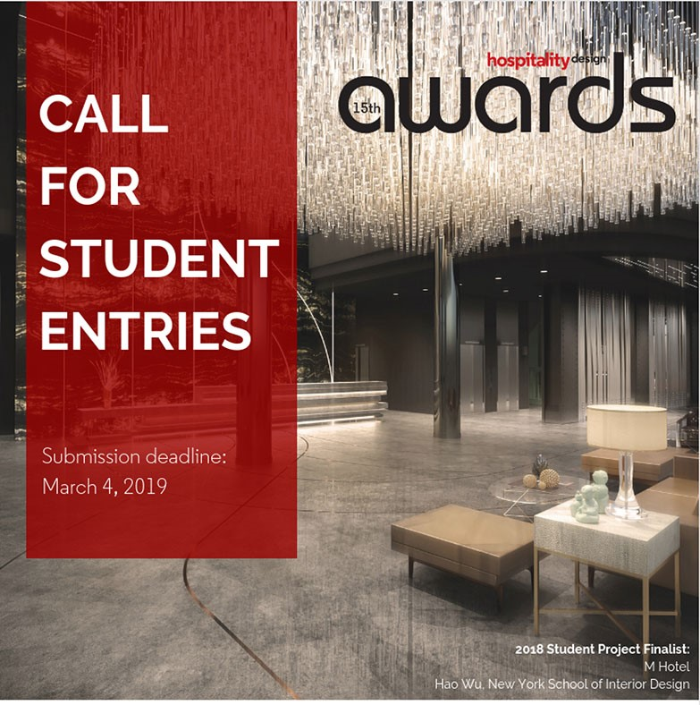 Call For Student Entries The 15th Annual Hd Awards Architecture Interior Design